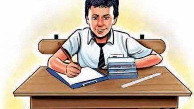 Exam_Student_school