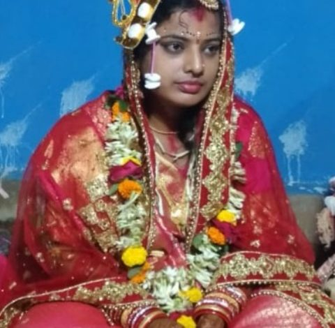 newly married