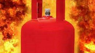 lpg cylinder blast